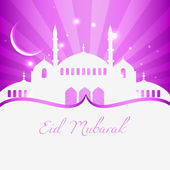 Islamic festival — Stock Vector