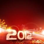 Happy new year — Stock Vector #7640760