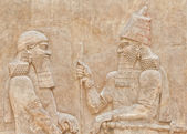 Mesopotamian Art — Stock Photo