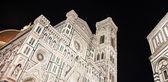 Florenz Duomo bei Nacht — Stockfoto