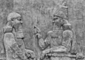 Mesopotamian Art — Fotografia Stock