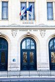 Parijs - sorbonne Universiteit ingang — Stockfoto