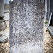 Tombstone — Stockfoto #23144686