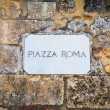 Piazza Roma — Stock Photo