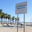 Muscle Beach — Stock Photo