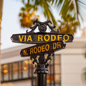 Rodeo Dr — Stock Photo