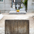 Tombstone — Stockfoto #41832749