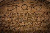Hieroglyph — Stockfoto