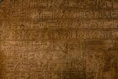 Hieróglifo — Foto Stock