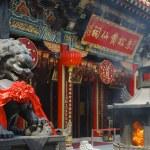 Wong Tai Sin Temple in Hong Kong — Stock Photo #29430179