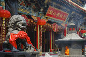 Wong Tai Sin Temple in Hong Kong — Stock Photo