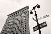 Flatiron Building, New York — Stock Photo