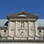 ������, ������: Monasterio de El Escorial