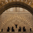 Arabic architecture, Cordoba — Stock Photo #35135329