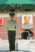 Tiananmen Square Soldier — Stock Photo