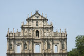 St Paul's Ruins, Macau — Stock Photo