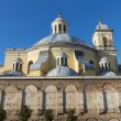 Royal Basilica of San Francisco el Grande, Madrid — Stock Photo