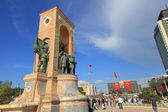 Taksim Square — Stock Photo
