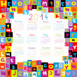 Stock Photo: 2014 Calendar with letter for schools