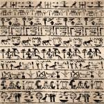 Grunge background with Egyptian hieroglyphs — Stock Photo #40653615