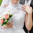 A beautiful bridal bouquet at a wedding party — Stock Photo