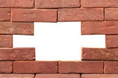 Abstract surface of an old red brick. — Stock Photo
