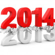 New year 2014 — Stock Photo #32003707