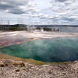 Abyss thermal basin — Stock Photo