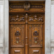 Foto Stock: Cavalry Academy door
