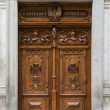Cavalry Academy door — Stockfoto #13854833