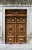 Cavalry Academy door — Stock Photo