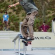 Unidentified skater — Stockfoto