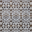 Traditional Portuguese azulejos - Stock Photo