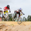 Stock Photo: Open 4 riders competing
