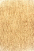 Gamla demin — Stockfoto