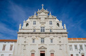 Se Nova - New Cathedral — Stock Photo