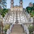 Bom Jesus do Monte Monastery — Stock Photo