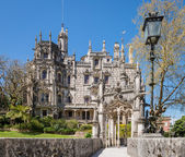 Quinta da Regaleira in Sintra — Stock Photo