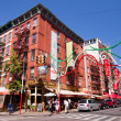 little italy nyc — Stock Photo