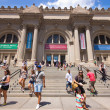 Stock Photo: MetropolitMuseum of Art