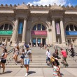 Metropolitan Museum of Art — Stock Photo #12689712