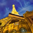 Paris Hotel Las Vegas — Stock Photo