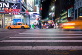 Midtown NYC Night — Stock Photo