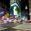 Midtown ManhattNight — Stock Photo #13687652