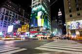 Midtown manhattan natt — Stockfoto