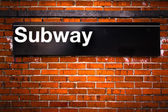 Subway — Stock Photo