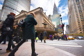 NYC Grand Central and Chrysler Building — Stock Photo