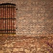 Window and brick — Stock Photo