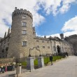Kilkenny Castle Ireland - Stock Photo