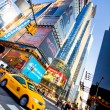 Times Square NYC — Stock Photo #23893855